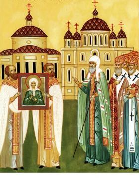 как писать записки святой матроне московской образец - фото 6