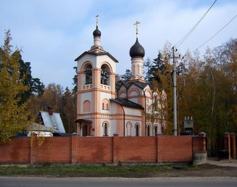 Молитва иконы матроны московской